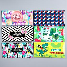 A set of envelopes Disney MIX 2