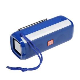 Портативная колонка SK1014BE, microSD/USB, Bluetooth 5.0, 6 Вт, 1200 мАч, синяя