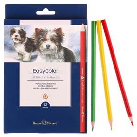 Карандаши 18 цветов Easycolor