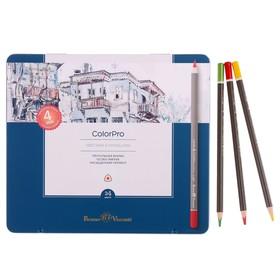 Карандаши 24 цвета Colorpro в металлической коробке с ложементом