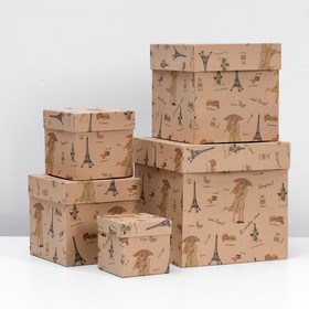"Set of 5 boxes in 1 ""France Kraft"", 22.5 x 22.5 x 22.5 - 9.5 x 9.5 x 9.5 cm"
