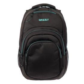 Рюкзак молодёжный с эргономичной спинкой Grizzly, 48 х 33 х 21, чёрный//бирюзовый