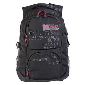 Рюкзак молодёжный с эргономичной спинкой Grizzly, 42 х 30 х 19, чёрный/красный