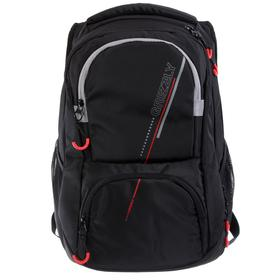 Рюкзак молодёжный с эргономичной спинкой Grizzly, 43 х 31 х 20, чёрный/серый