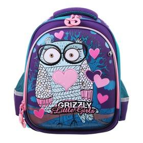 Рюкзак каркасный Grizzly 36 х 28 х 20, для девочек, фиолетовый