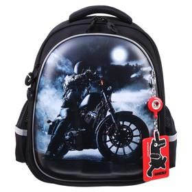 Рюкзак каркасный Grizzly 36 х 28 х 20, для мальчиков, чёрный