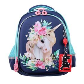 Рюкзак каркасный Grizzly 36 х 28 х 20, для девочек, тёмно-синий