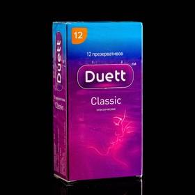Презервативы DUETT classic №12