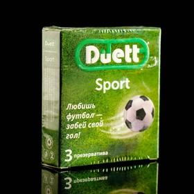 Презервативы DUETT Sport 3 шт Ош