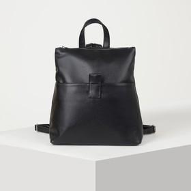 Рюкзак молодёжный, отдел на молнии, 2 наружных кармана, цвет чёрный