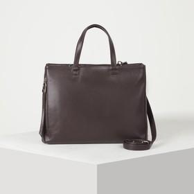 Сумка женская, 2 отдела на молниях, наружный карман, длинный ремень, цвет коричневый