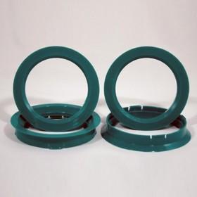 Пластиковое центровочное кольцо К&К 67,1-64,1 бирюзовые Ош
