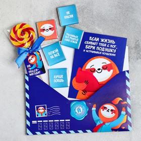 Подарочный набор «Открой, когда всё»: леденец, молочный шоколад 5 г × 5 шт., открытка
