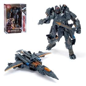 Робот-трансформер «Десептикон»