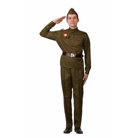 Карнавальный костюм «Солдат», гимнастёрка, брюки, ремень, пилотка, р. 48