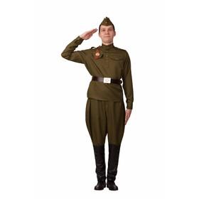 Карнавальный костюм «Солдат галифе», гимнастерка, брюки, ремень, пилотка, р.42