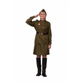 Карнавальный костюм «Солдатка», гимнастёрка, юбка, ремень, пилотка, р. 48