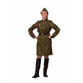 Карнавальный костюм «Солдатка 2», гимнастёрка, юбка, ремень, пилотка, р. 42, рост 164 см