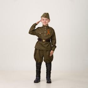 Карнавальный костюм «Солдат», сорочка, брюки галифе, головной убор, брошь, р. 28, рост110 см