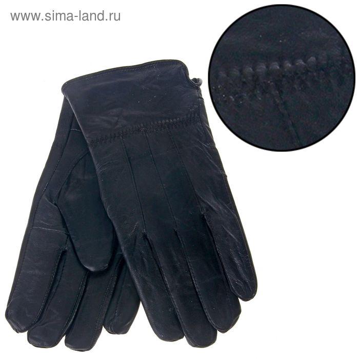 """Перчатки мужские """"Дин"""" манжет с разрезом, подклад флис, длина-25см, р-р 9,5, чёрные"""