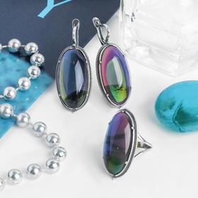 """Гарнитур посеребрение 2 предмета: серьги, кольцо, овал точки """"Опал"""", цвет бензиновый, 18 размер"""