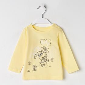 Кофточка для девочки, цвет жёлтый, рост 68 см
