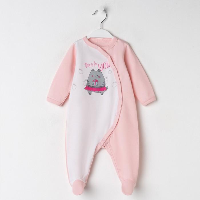 Комбинезон детский, цвет розовый, рост 56 см (40)