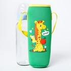 "Термосумка для бутылочки ""Жирафик"" - фото 105540228"