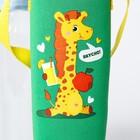"Термосумка для бутылочки ""Жирафик"" - фото 105540229"
