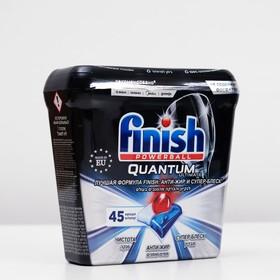 FINISH Ultimate Капсулы для посудомоечных машин 45 шт коробка