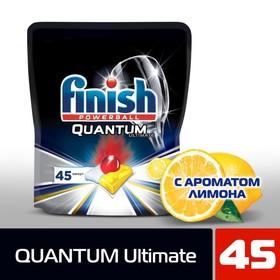 FINISH Ultimate Капсулы для посудомоечных машин Лимон 45 шт дойпак