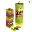 Настольная игра «Падающая башня. С днем рождения!», 57 брусков