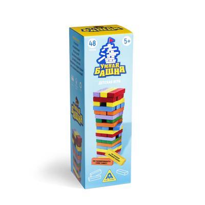 Падающая башня «Для умников и умниц» с фантами, 48 брусков