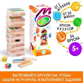 Падающая башня «Для самых веселых» с фантами, 54 бруска