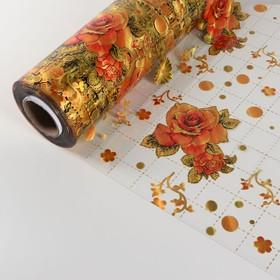 Термоплёнка ПВХ «Цветочная композиция», ширина 60 см, толщина 0,6 мм, рулон 20 метров