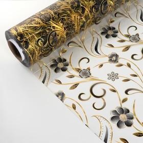 Термоплёнка ПВХ «Цветы», ширина 70 см, толщина 0,6 мм, цвет чёрно-золотой, рулон 20 метров