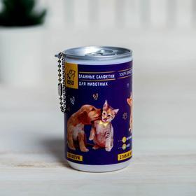 Влажные салфетки для животных 'Пушистое счастье' 30 штук Ош