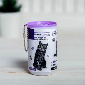 Влажные салфетки для животных 'Для ухода за шерстью кошек' 30 штук Ош