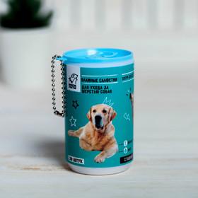 Влажные салфетки для животных 'Для ухода за шерстью собак' 30 штук Ош