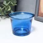 "Подсвечник стекло на 1 свечу ""Глянец"" синий 4,7х6,2х6,2 см"