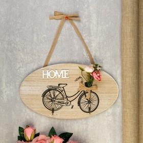 """Крючки декоративные дерево """"Велосипед с пионами"""" 19х3х34 см"""