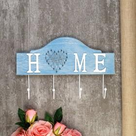 """Hooks decorative wood """"Heart. Home"""" 21х5х34 cm"""