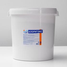 Хлоритэкс в гранулах ударный, 25 кг