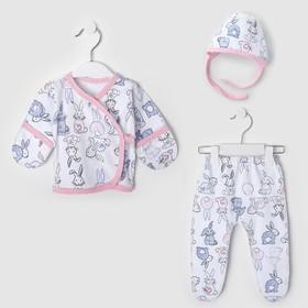 Комплект для новорождённых, цвет белый/зайцы, рост 56 см