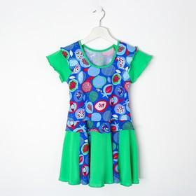 Платье для девочки, цвет синий/фрукты, рост 104 см