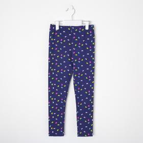 Легинсы для девочки «Бабочки» цвет синий, рост 104 см