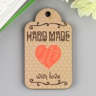 "Tag ""Hand Made with heart"""