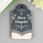"""Tag """"wedding Day"""""""