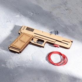 Сувенир деревянный пистолет резинкострел ТТ, стреляет резинками