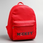Рюкзак молодёжный «Mickey», 29 х 12 х 37 см, отдел на молнии, н/карман